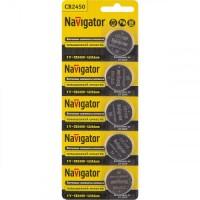 Navigator CR2450 BL5