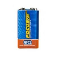 Focusray /6F22
