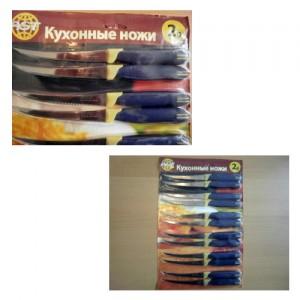 """Нож №2Р с пластик ручкой, лезвие 12,3см, мелкий зубчик, сабля, цвет блистер, 5"""" BL12, цена за шт"""