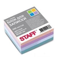 Блок для записей STAFF проклеенный, куб 8*8*350л., цветной, МБ-4Ц, 120384