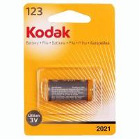 Элемент питания Kodak CR123A BL1
