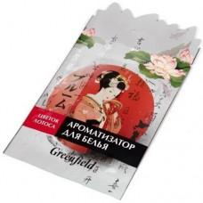 Greenfield Ароматизатор-освежитель д/белья Цветок лотоса, пакет, БХ-51
