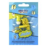 Наушники вакуумные SmartBuy® JUNIOR, провод 1.2м, желтые, Jack 3.5 (SBE-520)/400 (1/1/50)