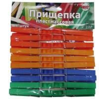 Прищепка бельевая, пластмассовая, 20шт/уп, цена за уп, арт. Н310
