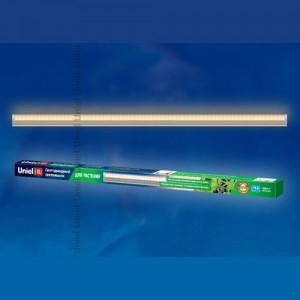 Uniel св-к св/д для растений 18W (120°) алюм/пласт с выкл. L=550mm, серебро ULI-P10-18W/SPFR IP40