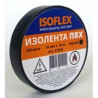Изолента 15/20 ISOFLEX черная, F1520