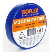Изолента 15/20 ISOFLEX синяя, F1521