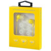 Perfeo наушники вакуумные IPD, провод 1,2м, желтые Jack 3.5 сменные насадки (PF-IPD-YLW)