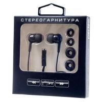 Perfeo наушники вакуумные с микрофоном HEADSET, провод 1,2м, черные miniJack 3.5 (PF-HDT-BLK) (1/50)