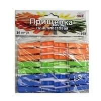 Прищепка бельевая, пластмассовая, усиленная, 16шт/уп, цена за уп,  Н-368