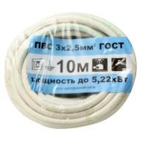 Провод ПВС 3х2,5 (бухта 10м) ГОСТ(Партнер-Электро гМосква) соединит. белый.высок.гибк. дв. из. ПВХ