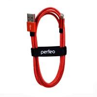 Кабель USB - 8 PIN для iPhone, (Lightning) Perfeo красный, длина 1 м. (I4309)
