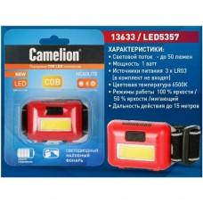 Camelion фонарь налобный LED5357 (3xAAA не в компл.) 1св/д COB 1W(50lm) 15м, пластик, 3 реж., BL