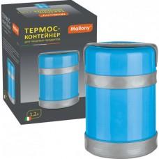 Термос 1,2л BELLO (Контейнер) пищевой, корп PP, колба - нерж.сталь, 74036 Mallony