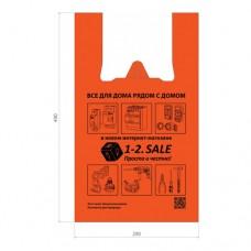 1-2.SALE+TDM пакет-майка БИО ПНД 25+12х45см 11мк,100% ECO разлагаемый (уп.100шт/цена шт) RM0120-0150
